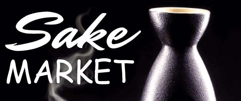 Sake Market